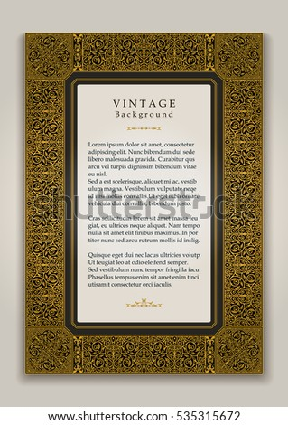Vintage Background, Ornamental Frame Design, Victorian Style Rich ornament, beautiful luxury certificate, award, royal diploma, ornate cover page, floral pattern, achievement template