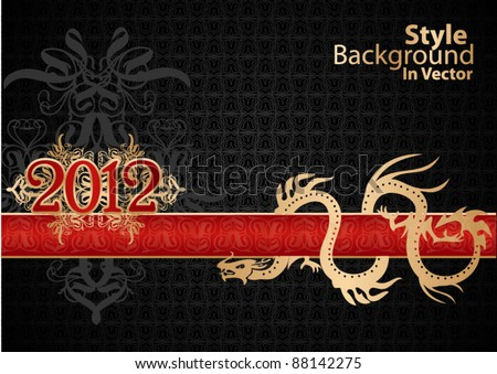 Vintage background with dragons, that is symbol of the year 2012 - stock vector
