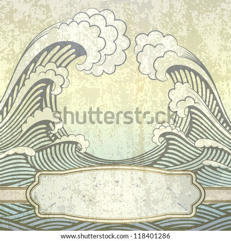 vintage background with in japanese style - stock vector