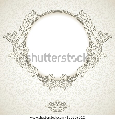 Vintage background with round frame - stock vector