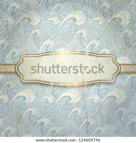 vintage background with waves , EPS 10, contains transparency objects , also you can use background ornament as seamless pattern ,all elements are located on separate layers and available to editing - stock vector