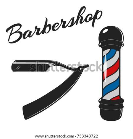 Vintage Barbershop Set Including A Barber Pole And Straight Razor