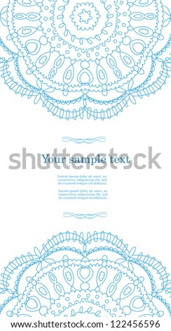 Vintage blue Christmas background for invitation, backdrop, card, new year brochure, banner, border, wallpaper, template, texture vector eps 8 - stock vector
