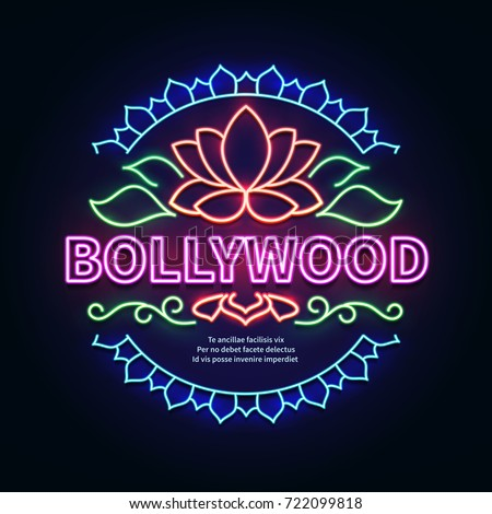 Vintage Bollywood Movie Signboard Glowing Retro Stock ...