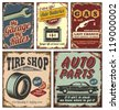 Vintage car service metal signs and posters vector - stock photo