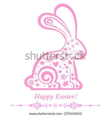Vintage card. Easter bunny rabbit. Vector illustration - stock vector