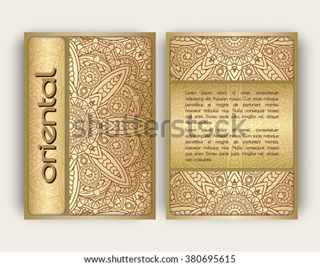 decorative cover page