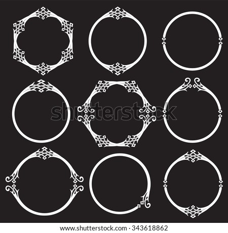 Vintage celtic round frames collection for your design project. - stock vector
