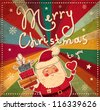 Vintage Christmas card - stock