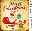 Vintage Christmas card with cute Santa claus and Christmas elf - stock