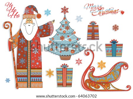 Vintage Christmas Essentials: Colorful set with Santa, Christmas Tree, Sleigh, Gifts and more - stock vector