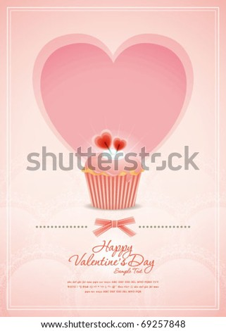 Vintage cupcake background 11 - stock vector