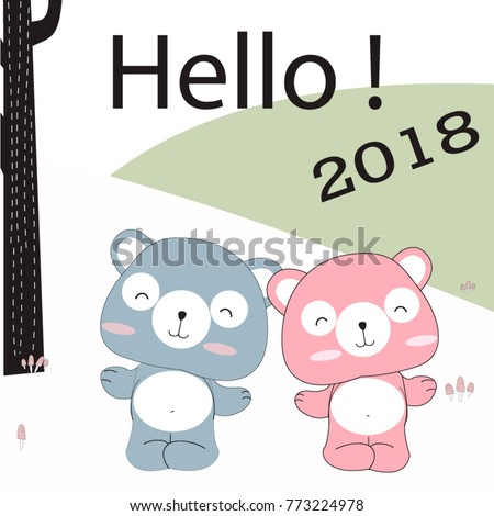 Ordinaire Vintage Cute Hello 2018 Happy Lovely Baby Teddy Bear Cartoon In Romantic  Forest Jungle Autumn Background