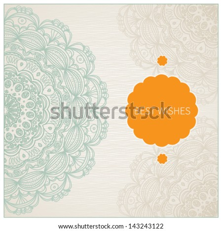 Vintage decorative background with lacy ornament. Place for your text. It can be used for decorating of invitations, cards and decoration for bags. - stock vector