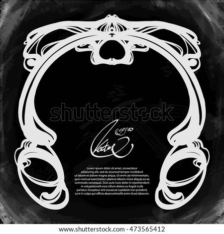 Vintage decorative border frame with orrnament in Art Nouveau style. Vector illustration. Grunge background for greeting card, wedding invitations, advertising or other design and space for text.