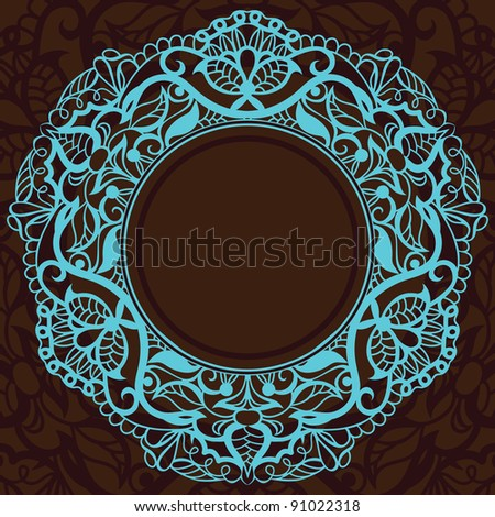 vintage decorative frame in a square. Turquoise inlay on dark brown background - stock vector