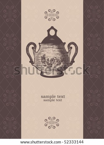 vintage design - stock vector