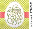 Vintage Easter card with calligraphic inscription and lacy paper eggs. Vector illustration. - stock vector