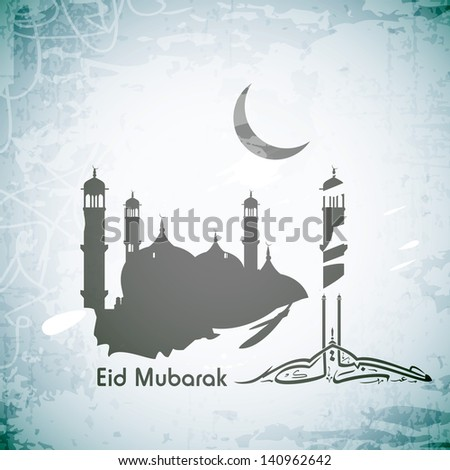 Vintage Eid Mubarak background with mosque and moon  - stock vector