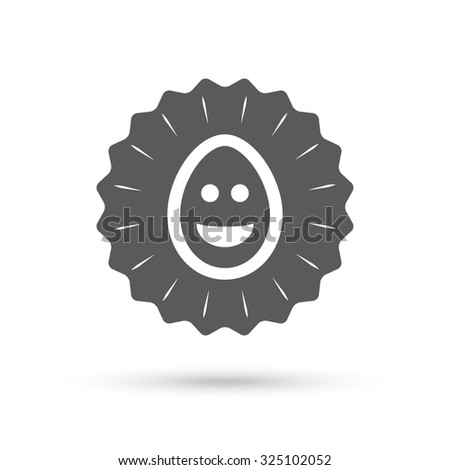 Vintage emblem medal. Smile Easter egg face sign icon. Happy smiley chat symbol. Classic flat icon. Vector - stock vector