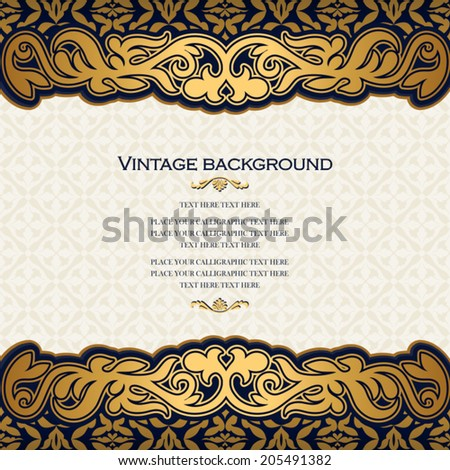 Vintage floral background, antique style invitation card, royal greeting with rich ornament, beautiful, luxury postcard, ornate page cover, ornamental pattern template, elegant layout for design - stock vector