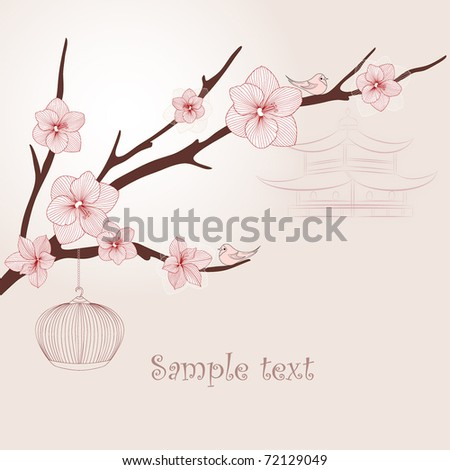 Vintage floral background with birds in the Japanese style. - stock vector
