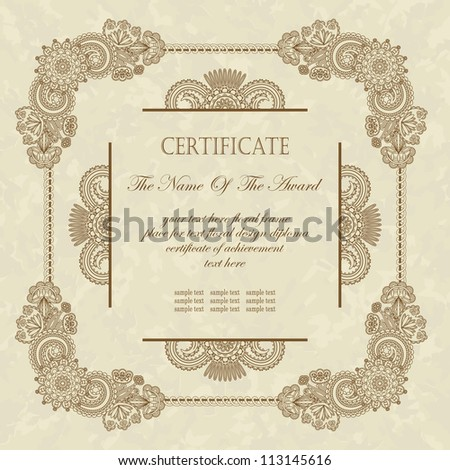 Vintage floral frame. Can be used as a diploma or certificate - stock vector