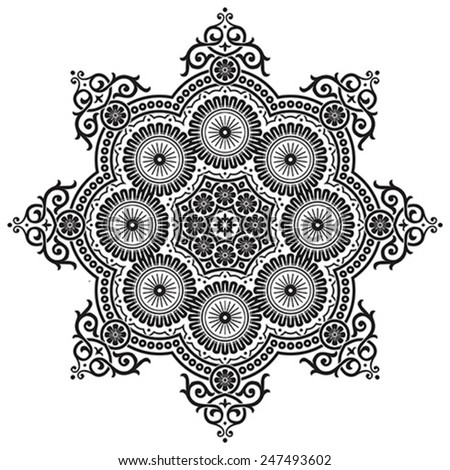 Vintage Floral Ornament Isolated on White - stock vector