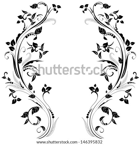 Vintage floral pattern - stock vector