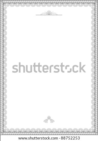 Vintage frame for certificates, diplomas, contracts etc - stock vector