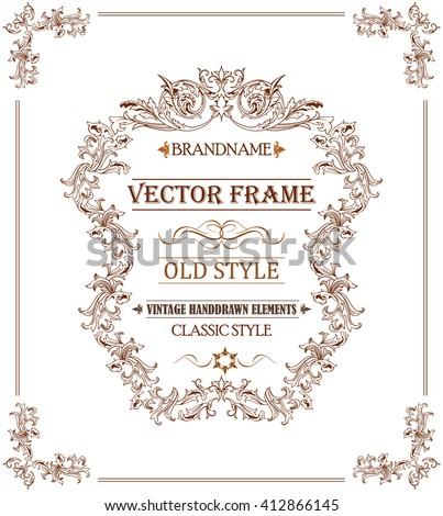 Vintage frame logo invitation certificate design stock vector vintage frame for logo invitation certificate design classic style vector illustration template yadclub Images