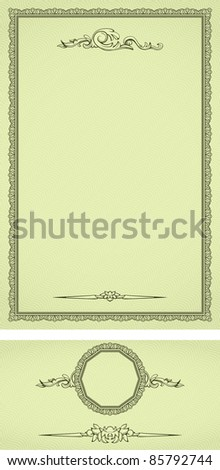 Vintage frame on seamless background stylized like watermark with additional design elements. Seamless background and elements situated on own layers and could be used separately - stock vector