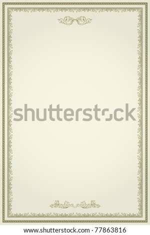 Vintage frame or diploma - stock vector