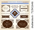 vintage frame ornament set. Vector element decor text - stock vector