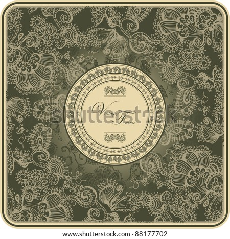 Vintage frame with abstracts flowers and ornamental birds. Hand drawing. - stock vector