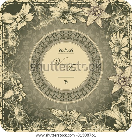 Vintage frame with blooming flowers - stock vector