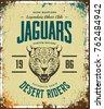 vintage furious jaguar custom...