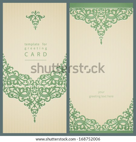 Vintage greeting cards with swirls and floral motifs in retro style. Template frame design for card. Light green vector border in Victorian style. You can place your text in the empty frame. - stock vector