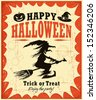 Vintage Halloween witch poster design - stock vector