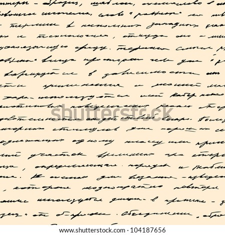 Vintage hand writing background.  Seamless vector text. - stock vector