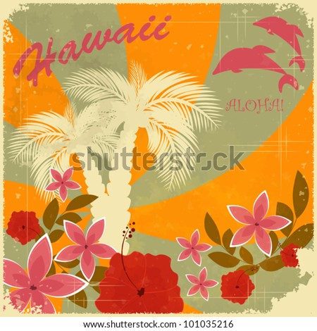 Vintage Hawaiian postcard - invitation to Beach party - vector illustration - stock vector