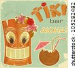 Vintage Hawaiian postcard - invitation to Tiki Bar - vector illustration - stock vector
