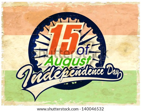Vintage Indian Independence Day background with Ashpka wheel on flag colors grungy background. - stock vector