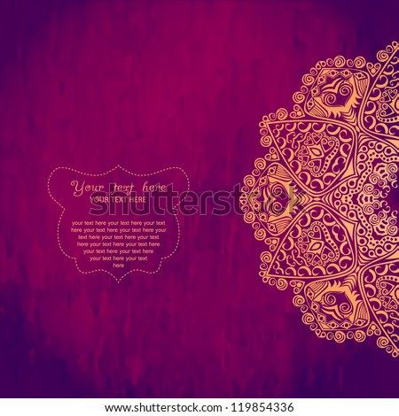 Vintage invitation card on grunge background with lace ornament. Template frame design for card. Vintage Lace Doily.Can be used for packaging,invitations, Valentine's Day decoration,bag template. - stock vector
