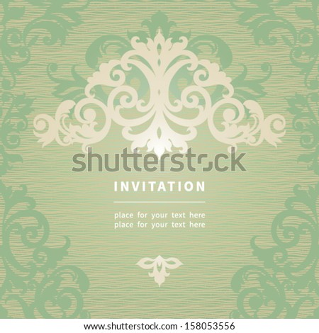 Vintage invitation card with retro ornament. Template frame design for greeting card. You can place your text in the empty place.