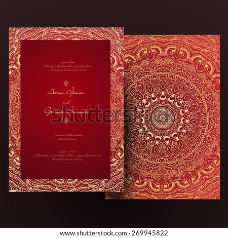 Invitation Card Baroque Golden Red Vintage Vector 249273283 – Vintage Invitation Cards