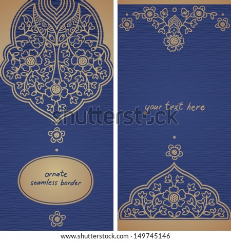 Vintage invitation cards with lace ornament. Template frame design for card. You can place your text in the empty place. - stock vector