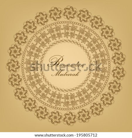 Vintage Islamic Pattern. - stock vector