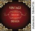 Vintage label - stock vector