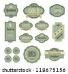 Vintage Labels set. SALE, Discount, Membership, Premium Quality, Exclusive label designs. Badge icons collection. Retro logo template. High quality vector. - stock vector